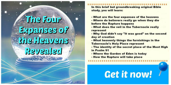 The Four Expanses of the Heavens Revealed written by Milton Goh
