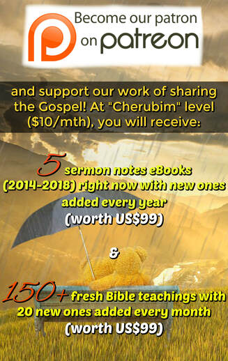 Click here to find out how to become our ministry partner (patron) on Patreon and receive valuable rewards like all my sermon notes ebooks, Bible teachings and more to increase the showers of blessing in your life!