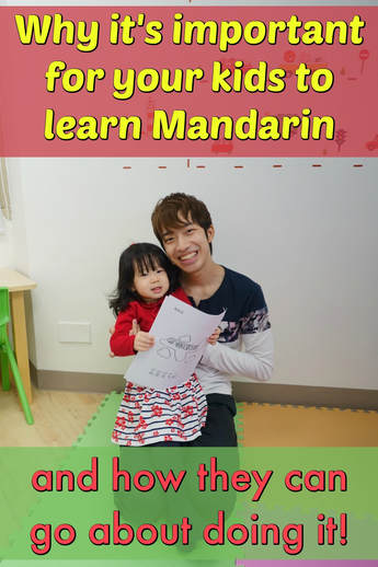 Pinterest Pinnable Image. There are many lifelong benefits for your child to learn a second language from a young age. In this post, you'll find out how they can do so in Singapore by attending Hua Language Centre, and many practical tips to help him or her succeed at it by continuing the education at home.